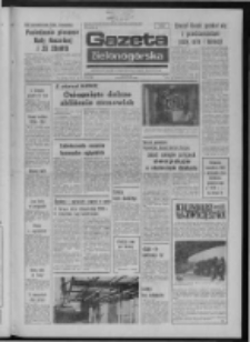 Gazeta Zielonogórska : organ KW Polskiej Zjednoczonej Partii Robotniczej R. XXIV Nr 25 (30 stycznia 1975). - Wyd. A
