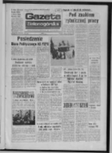 Gazeta Zielonogórska : organ KW Polskiej Zjednoczonej Partii Robotniczej R. XXIV Nr 30 (5 luty 1975). - Wyd. A