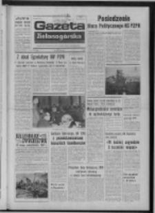 Gazeta Zielonogórska : organ KW Polskiej Zjednoczonej Partii Robotniczej R. XXIV Nr 36 (12 luty 1975). - Wyd. A