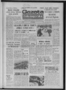 Gazeta Zielonogórska : organ KW Polskiej Zjednoczonej Partii Robotniczej R. XXIV Nr 45 (24 luty 1975). - Wyd. A