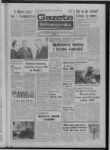 Gazeta Zielonogórska : organ KW Polskiej Zjednoczonej Partii Robotniczej R. XXIV Nr 49 (28 luty 1975). - Wyd. A