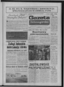 Gazeta Zielonogórska : organ KW Polskiej Zjednoczonej Partii Robotniczej R. XXIV Nr 59 (12 marzec 1975). - Wyd. A