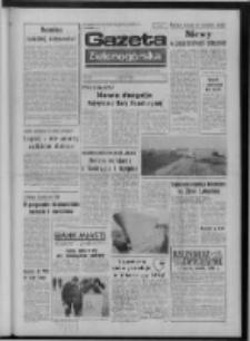 Gazeta Zielonogórska : organ KW Polskiej Zjednoczonej Partii Robotniczej R. XXIV Nr 63 (17 marca 1975). - Wyd. A