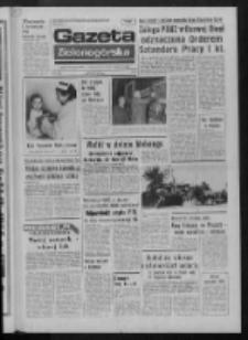 Gazeta Zielonogórska : organ KW Polskiej Zjednoczonej Partii Robotniczej R. XXIV Nr 79 (7 kwietnia 1975). - Wyd. A