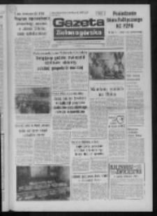 Gazeta Zielonogórska : organ KW Polskiej Zjednoczonej Partii Robotniczej R. XXIV Nr 81 (9 kwietnia 1975). - Wyd. A