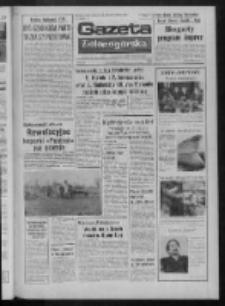 Gazeta Zielonogórska : organ KW Polskiej Zjednoczonej Partii Robotniczej R. XXIV Nr 83 (11 kwietnia 1975). - Wyd. A
