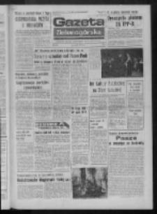 Gazeta Zielonogórska : organ KW Polskiej Zjednoczonej Partii Robotniczej R. XXIV Nr 88 (17 kwietnia 1975). - Wyd. A