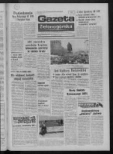 Gazeta Zielonogórska : organ KW Polskiej Zjednoczonej Partii Robotniczej R. XXIV Nr 93 (23 kwietnia 1975). - Wyd. A