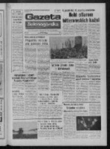 Gazeta Zielonogórska : organ KW Polskiej Zjednoczonej Partii Robotniczej R. XXIV Nr 96 (28 kwietnia 1975). - Wyd. A
