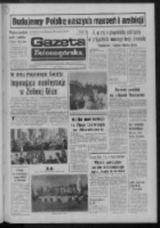 Gazeta Zielonogórska : organ KW Polskiej Zjednoczonej Partii Robotniczej R. XXIV Nr 100 (2 maja 1975). - Wyd. A