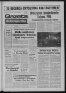 Gazeta Zielonogórska : organ KW Polskiej Zjednoczonej Partii Robotniczej R. XXIV Nr 107 (12 maja 1975). - Wyd. A