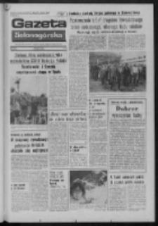 Gazeta Zielonogórska : organ KW Polskiej Zjednoczonej Partii Robotniczej R. XXIV Nr 113 (19 maja 1975). - Wyd. A