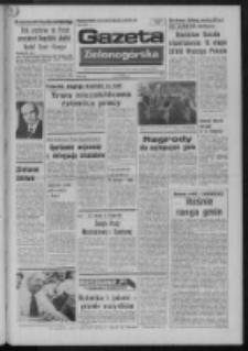 Gazeta Zielonogórska : organ KW Polskiej Zjednoczonej Partii Robotniczej R. XXIV Nr 114 (20 maja 1975). - Wyd. A