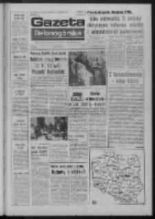 Gazeta Zielonogórska : organ KW Polskiej Zjednoczonej Partii Robotniczej R. XXIV Nr 122 (29 maja 1975). - Wyd. A