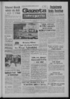 Gazeta Zielonogórska : organ KW Polskiej Zjednoczonej Partii Robotniczej R. XXIV Nr 125 (2 czerwca [1975]). - Wyd. A