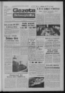 Gazeta Zielonogórska : organ KW Polskiej Zjednoczonej Partii Robotniczej R. XXIV Nr 127 (4 czerwca 1975). - Wyd. A