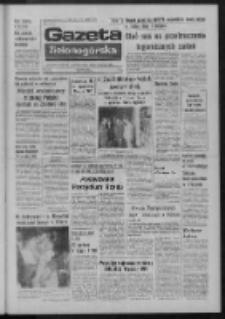 Gazeta Zielonogórska : dziennik Polskiej Zjednoczonej Partii Robotniczej R. XXIV Nr 130 (9 czerwca 1975). - Wyd. A