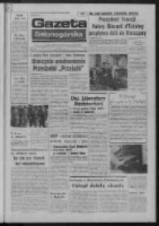 Gazeta Zielonogórska : dziennik Polskiej Zjednoczonej Partii Robotniczej R. XXIV Nr 136 (17 czerwca 1975). - Wyd. A