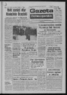 Gazeta Zielonogórska : dziennik Polskiej Zjednoczonej Partii Robotniczej R. XXIV Nr 138 (19 czerwca 1975). - Wyd. A
