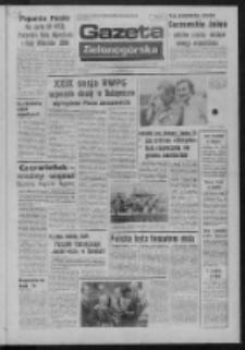 Gazeta Zielonogórska : dziennik Polskiej Zjednoczonej Partii Robotniczej R. XXIV Nr 142 (25 czerwca 1975). - Wyd. A