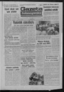 Gazeta Zielonogórska : dziennik Polskiej Zjednoczonej Partii Robotniczej R. XXIV Nr 143 (26 czerwca 1975). - Wyd. A