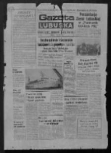 Gazeta Lubuska : dziennik Polskiej Zjednoczonej Partii Robotniczej R. XXIV Nr 146 (1 lipca 1975). - Wyd. A