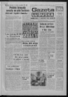 Gazeta Lubuska : dziennik Polskiej Zjednoczonej Partii Robotniczej R. XXIV Nr 148 (3 lipca 1975). - Wyd. A