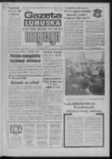Gazeta Lubuska : magazyn : dziennik Polskiej Zjednoczonej Partii Robotniczej R. XXIV Nr 149 (4/5/6 lipca 1975). - Wyd. A
