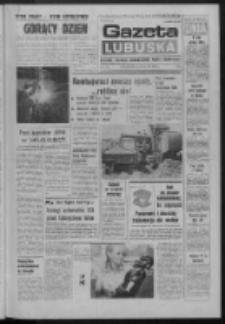 Gazeta Lubuska : dziennik Polskiej Zjednoczonej Partii Robotniczej R. XXIV Nr 153 (10 lipca 1975). - Wyd. A