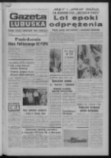 Gazeta Lubuska : dziennik Polskiej Zjednoczonej Partii Robotniczej R. XXIV Nr 157 (16 lipca 1975). - Wyd. A