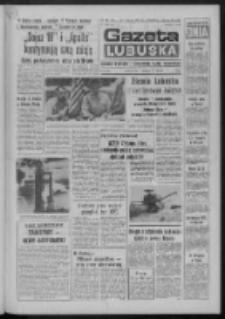 Gazeta Lubuska : dziennik Polskiej Zjednoczonej Partii Robotniczej R. XXIV Nr 158 (17 lipca 1975). - Wyd. A