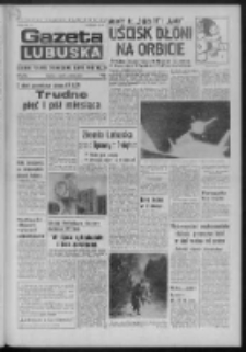 Gazeta Lubuska : dziennik Polskiej Zjednoczonej Partii Robotniczej R. XXIV Nr 159 (18 lipca 1975). - Wyd. A