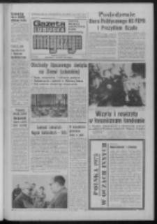 Gazeta Lubuska : magazyn : dziennik Polskiej Zjednoczonej Partii Robotniczej R. XXIV Nr 160 (19/20 lipca 1975). - Wyd. A