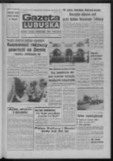 Gazeta Lubuska : dziennik Polskiej Zjednoczonej Partii Robotniczej R. XXIV Nr 162 (23 lipca 1975). - Wyd. A