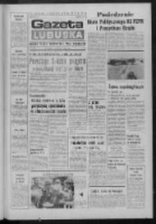 Gazeta Lubuska : dziennik Polskiej Zjednoczonej Partii Robotniczej R. XXIV Nr 171 (5 sierpnia 1975). - Wyd. A