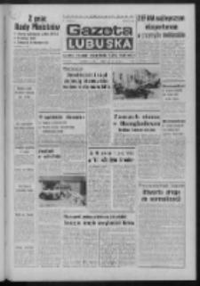 Gazeta Lubuska : dziennik Polskiej Zjednoczonej Partii Robotniczej R. XXIV Nr 180 (18 sierpnia 1975). - Wyd. A