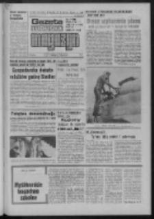 Gazeta Lubuska : magazyn : dziennik Polskiej Zjednoczonej Partii Robotniczej R. XXIV Nr 184 (22/23/24 sierpnia 1975). - Wyd. A