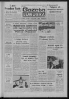 Gazeta Lubuska : dziennik Polskiej Zjednoczonej Partii Robotniczej R. XXIV Nr 183 [właśc. 185] (25 sierpnia 1975). - Wyd. A