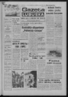 Gazeta Lubuska : dziennik Polskiej Zjednoczonej Partii Robotniczej R. XXIV Nr 188 (28 sierpnia 1975). - Wyd. A