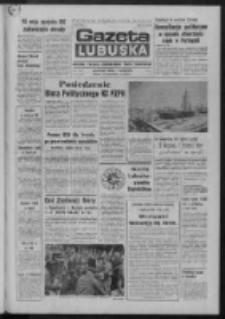 Gazeta Lubuska : dziennik Polskiej Zjednoczonej Partii Robotniczej : Zielona Góra - Gorzów R. XXIV Nr 204 (17 września 1975). - Wyd. A