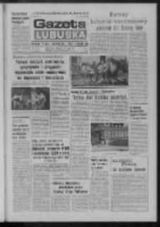 Gazeta Lubuska : dziennik Polskiej Zjednoczonej Partii Robotniczej : Zielona Góra - Gorzów R. XXIV Nr 208 (22 września 1975). - Wyd. A