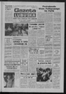 Gazeta Lubuska : dziennik Polskiej Zjednoczonej Partii Robotniczej : Zielona Góra - Gorzów R. XXIV Nr 210 (24 września 1975). - Wyd. A