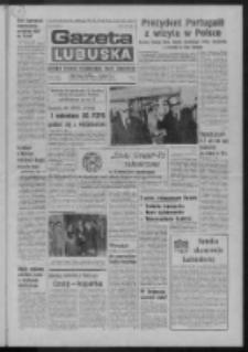 Gazeta Lubuska : dziennik Polskiej Zjednoczonej Partii Robotniczej : Zielona Góra - Gorzów R. XXIV Nr 213 (29 września 1975). - Wyd. A
