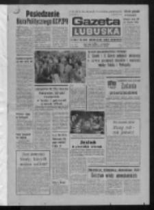 Gazeta Lubuska : dziennik Polskiej Zjednoczonej Partii Robotniczej : Zielona Góra - Gorzów R. XXIV Nr 215 (1 października 1975). - Wyd. A