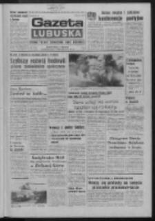 Gazeta Lubuska : dziennik Polskiej Zjednoczonej Partii Robotniczej : Zielona Góra - Gorzów R. XXIV Nr 219 (6 października 1975). - Wyd. A