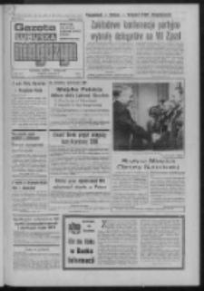 Gazeta Lubuska : magazyn : dziennik Polskiej Zjednoczonej Partii Robotniczej : Zielona Góra - Gorzów R. XXIV Nr 224 (11/12 października 1975). - Wyd. A