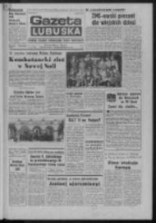 Gazeta Lubuska : dziennik Polskiej Zjednoczonej Partii Robotniczej : Zielona Góra - Gorzów R. XXIV Nr 225 (13 października 1975). - Wyd. A
