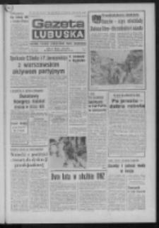 Gazeta Lubuska : dziennik Polskiej Zjednoczonej Partii Robotniczej : Zielona Góra - Gorzów R. XXIV Nr 232 (21 października 1975). - Wyd. A