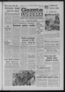 Gazeta Lubuska : dziennik Polskiej Zjednoczonej Partii Robotniczej : Zielona Góra - Gorzów R. XXIV Nr 234 (23 października 1975). - Wyd. A
