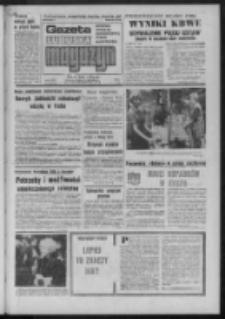 Gazeta Lubuska : magazyn : dziennik Polskiej Zjednoczonej Partii Robotniczej : Zielona Góra - Gorzów R. XXIV Nr 235 (24/25/26 października 1975). - Wyd. A